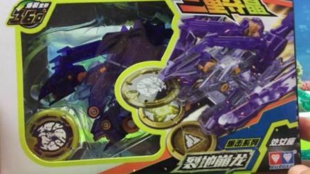 机甲兽神爆裂飞车2星能觉醒暴击系列裂地崩龙玩具试玩 15
