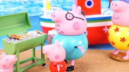 小猪佩奇和爷爷开轮船海边烧烤 145