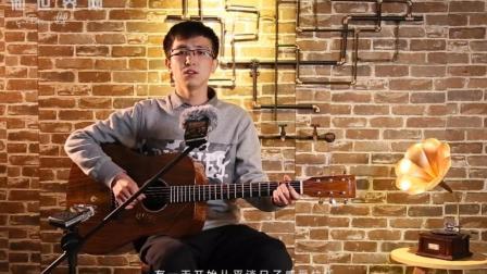 吉他弹唱教学 陈奕迅 《稳稳的幸福》—拾光吉他谱珍藏集