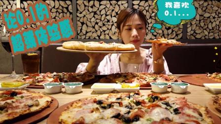 大胃王密子君(六份披萨)