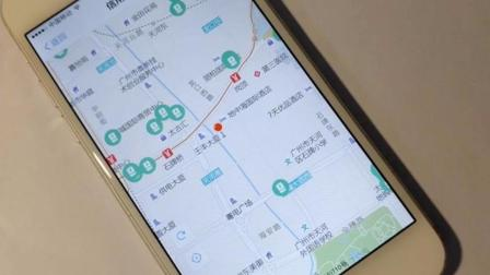 中国的共享经济, 真是方便啊