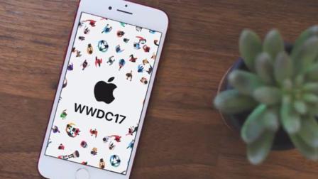 WWDC前瞻 iOS11新功能大盘点