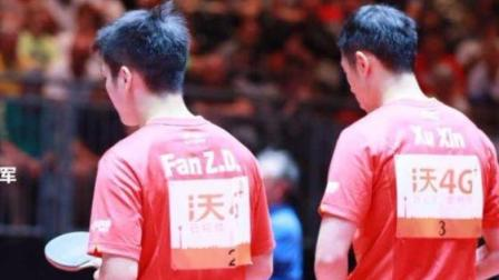 双打是战友, 单打是对手, 樊振东许昕对练视频