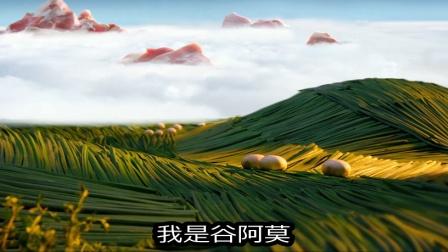 谷阿莫说故事 第三季:1分钟看完凄美的爱情微电影《湿湿的邂逅》43