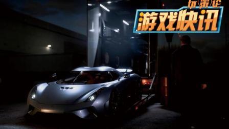 游戏快讯 《极品飞车20》正式公布, 电影式新体验飙车依然刺激