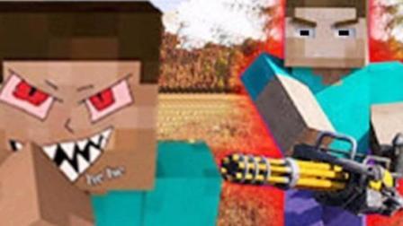 大海解说 我的世界Minecraft 我是特种兵战僵尸村长