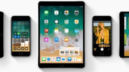 iOS 11带来十项新功能! 三分钟带你回顾