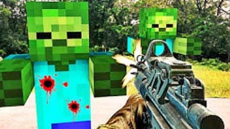 大海解说 我的世界Minecraft 求生之路逃离丧尸大楼