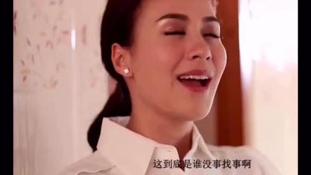 泰国男学生, 在厕所撩女老师, 还嗷嗷嗷叫