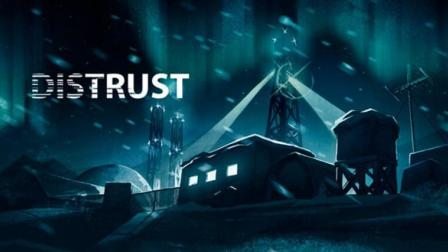 【游民星空】《Distrust》试玩