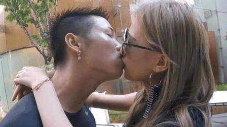接吻恶作剧: 三位女生高调表白一位帅哥