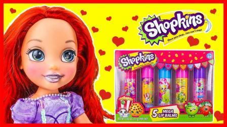 购物小帮手多彩唇膏玩具试玩