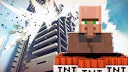 大海解说 我的世界Minecraft 搞笑解密炸碉堡