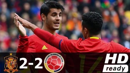 热身赛-法尔考进球莫拉塔救主 西班牙2-2哥伦比亚