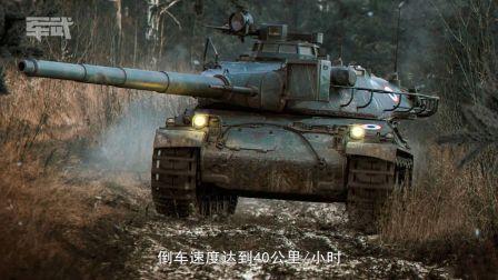 """法国奇葩坦克,堪称""""狙击神炮"""""""