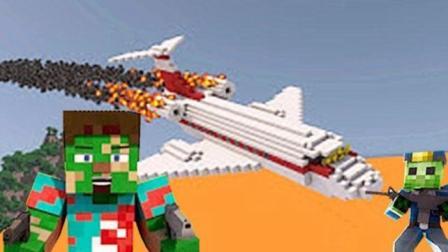 大海解说 我的世界Minecraft 我是特种兵空战突袭