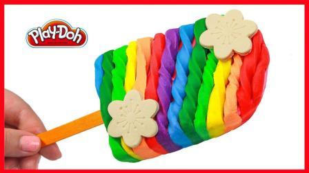 螺旋冰棒培乐多彩泥玩具秀 小猪佩奇吃美味冰棒玩具视频 亲子手工 玩具试玩 欢乐迪士尼