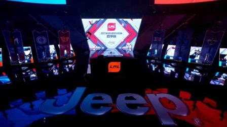 Jeep联手英雄联盟职业联赛LPL 夏季赛启动仪式
