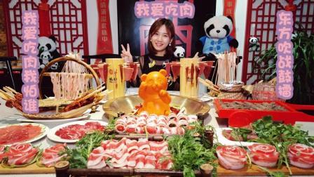 大胃王密子君-熊猫火锅(熊猫, 熊猫那么可爱, 但是, 但是我还是要吃它)