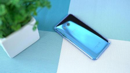美得不可方物 HTC U11深度评测【轻电科技】
