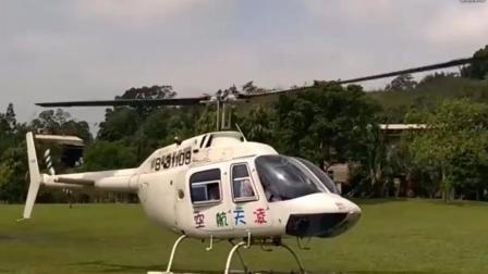 台湾一直升机坠毁致三人罹难 著名导演齐柏林不幸遇难