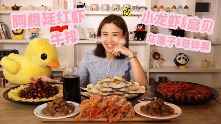 大胃王密子君(密子君变身厨娘接受挑战! )