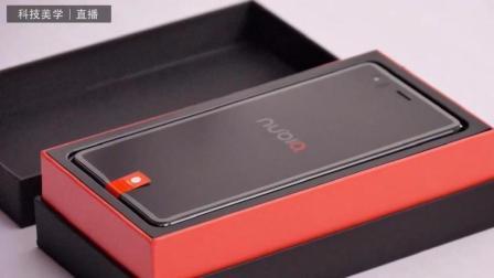 努比亚 Z11 开箱上手「科技美学直播实录」