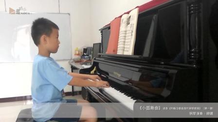 《小圆舞曲》选自《约翰汤普森现代钢琴教程》(第一册)-胡时璋影音工作室出品