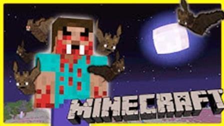 大海解说 我的世界Minecraft 病毒公司变异僵尸人