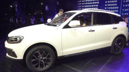 众泰T600 Coupe正式上市 这次玩的这么大?