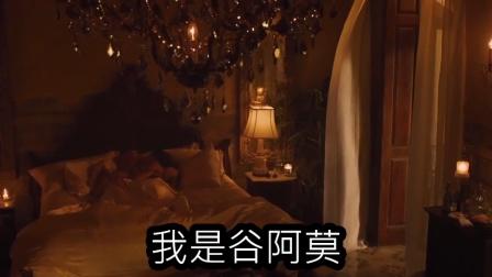 谷阿莫说故事 第三季:5分钟看完儿子不是老婆生的电影《速度与激情8》46