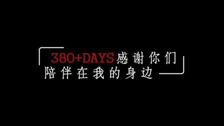 大胃王密子君【因为有你们, 生活才是生活! 谢谢大家380+天的陪伴! 】