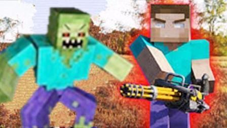 大海解说 我的世界Minecraft 生化危机复仇