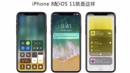 iPhone 8配iOS 11就是这样 印度手机市场火爆