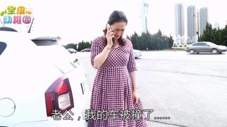 老婆的路上开车被撞, 谁知对方不肯承认责任