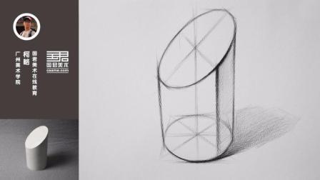「国君美术」柯略素描几何体结构_结构素描教程_斜面体_网上学画画