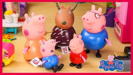 小猪佩奇上学卡通玩具扮家家