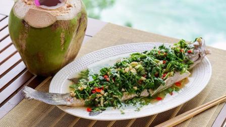 【曼达小馆】面朝大海, 春暖花开, 我反手就蒸了个鱼: 泰式蒸鱼&斑斓椰汁冻