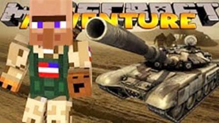 大海解说 我的世界Minecraft 生化丧尸小镇求生