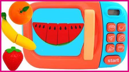 神奇微波炉烤水果玩具扮家家 亲子玩具趣味卡通动画故事 小猪佩奇 奥特曼 火影忍者