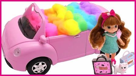 米露宝宝玩具车扮家家游戏 彩虹洗车泡沫的神奇功效 亲子玩具 火影忍者 秦时明月