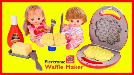 米露宝宝做薄饼玩具拆箱 亲子手工小厨师游戏视频  卡通动画 火影忍者 欢乐迪士尼