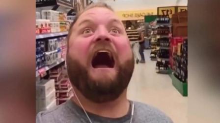 【趣那个味】第220期 逗比死胖子超市恶搞欠揍  2017搞笑视频欧美混剪恶搞 有声音的