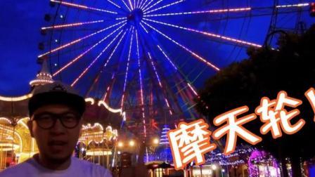 大J的日本导航小分队 名古屋篇③挑战搭乘夜晚美丽的摩天轮