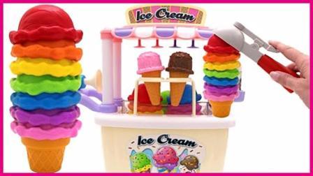 冰淇淋制造机玩具车扮家家 儿童冰淇淋玩具试玩游戏 小猪佩奇 奥特曼 汪汪队立大功
