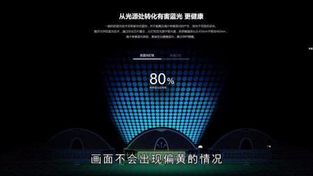 三千多元的防蓝光电视 酷开50U3B体验视频