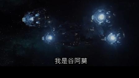 【谷阿莫】5分鐘看完2012尋找人類起源的電影《普罗米修斯》