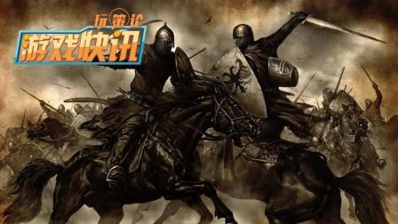 游戏快讯 《骑马与砍杀2: 领主》新情报, 游戏姿势很重要