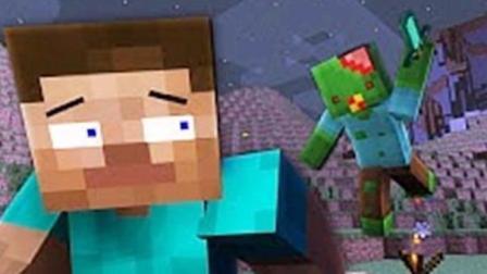 大海解说 我的世界Minecraft 逃离僵尸之城