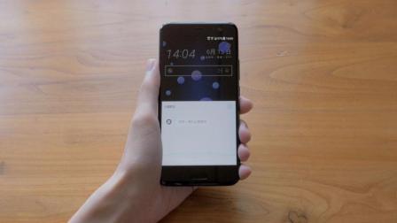 HTC U11之DuerOS对话式人工智能操作系统体验「WEIBUSI 出品」